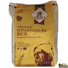 ORGANIC Sona masoori rice - 20 lb