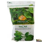 Deep Premium Palak (Frozen) - 12 Oz