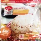 Haldirams Phulka Roti - 360g (Frozen)