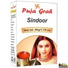 Puja Greh Sindhoor - 50 gm