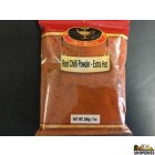Deep Red Extra Hot Chilli powder - 7 oz
