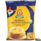 Laxmi Sharbati Chapati Atta Flour  - 20 lb