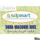 SDPMart Sona Masoori Rice - 20 lb