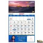 2021 Tamil Masam Calendar -