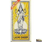 Laxmi Dhoop - 1 Count