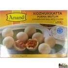Anand Frozen Kozhukkata - 1 lb