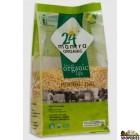 ORGANIC YELLOW MOONG DAL  - 2 lb