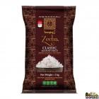 Zeeba Classic 1121 Basmati Rice - 10 lb