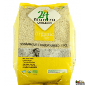 ORGANIC Hand pound Sona masoori rice - 10 lb