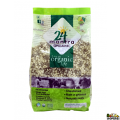 ORGANIC GREEN MOONG DAL chilka - 2 lb