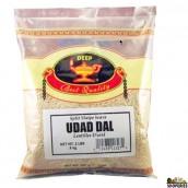 Urad Dal Split  - 2 lb