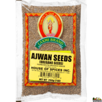Deep Ajman/Ajwain Seed 7 oz