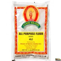 All Purpose Flour (Maida) - 8 lb