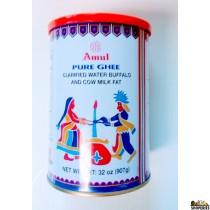 Amul ghee - 2.2 lb