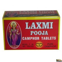 First Quality Camphor tablets - 25g