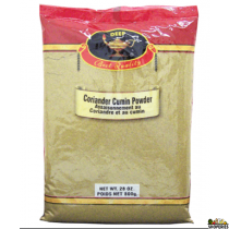 Corriander Cumin Powder (Dhanajiru) - 200 gms