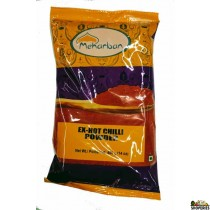 Meherban Ex-Hot Chilli powder - 14 oz