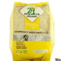 ORGANIC Hand pound Sona masoori rice - 10 lb (white)