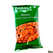 Janaki Mixture - 7 Oz