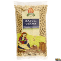 ChickPeas/ Garbanzo/ Kabuli channa - 4lb