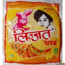 Lijat Green Chilli Papad - 200g