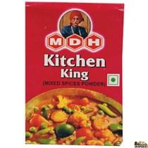 MDH Kitchen King Masala - 3.5 Oz