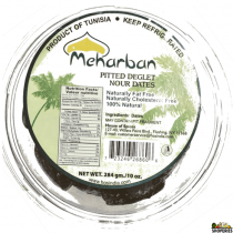 Meharban Pitted Dates - 24 Oz