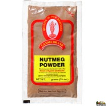 laxmi Nutmeg powder - 3.5 Oz