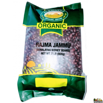 Organic Dark red Kidney Beans/Rajma  - 2 lb