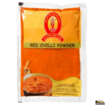 Deep red Chilli powder - 7 oz