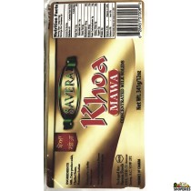 Savera khoa/Mawa - 12 oz