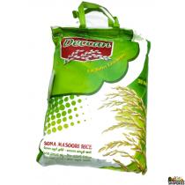 Deccan Sona Masoori Rice - 40 lb