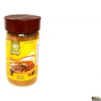 Sukhiana Organic Rajma Masala - 100 gms