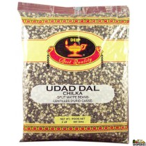 Black Urad Dal Split Chilka  - 2 lb