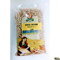 Dried White Peas (Vatana)  - 2 lb