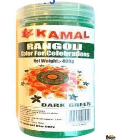 Kamal Rangoli Dark Green Color - 400 Gm