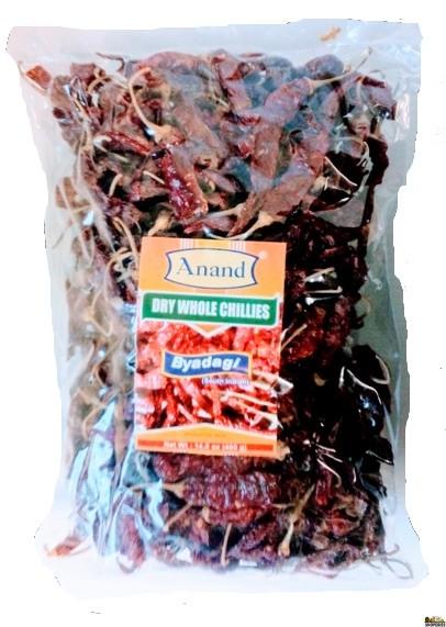 Bayadagi Dry Whole Chilli - 7 oz