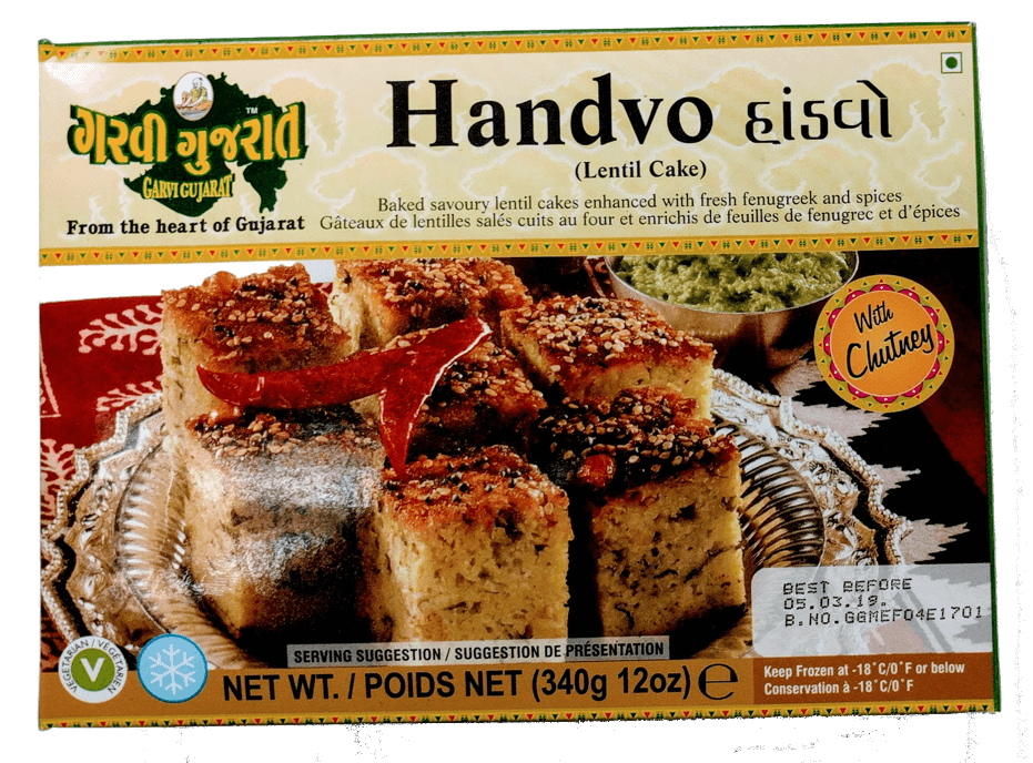 Garvi Gujarati Frozen Handvo (Fried lentils Cake) - 300 Gms