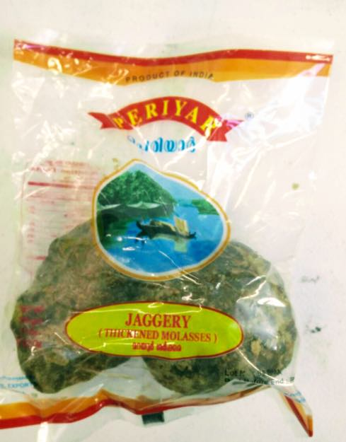 Daily delight Pure Thickenned Jaggery balls - 1 kg