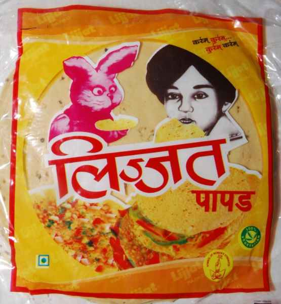 Lijjat Red Chilli Papad - 200g