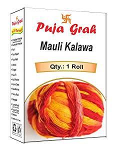 Puja Grah Mauli Kalawa