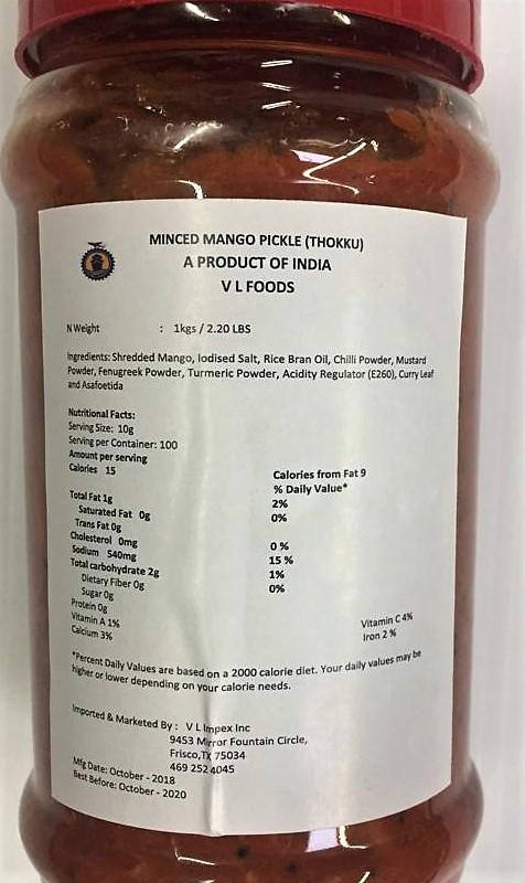 Minced Mango Pickle Thokku - 1 Kg