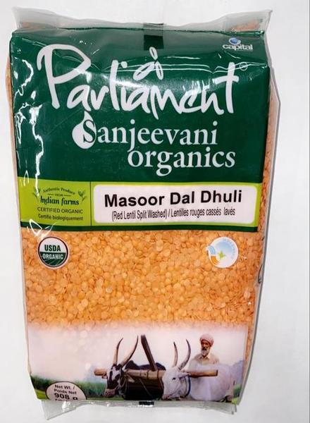 Nature Land  Organic Yellow Moong Dal Split - 2 lb
