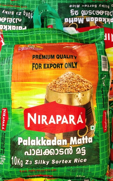 Elite Long Grain Matta Rice - 20 lb
