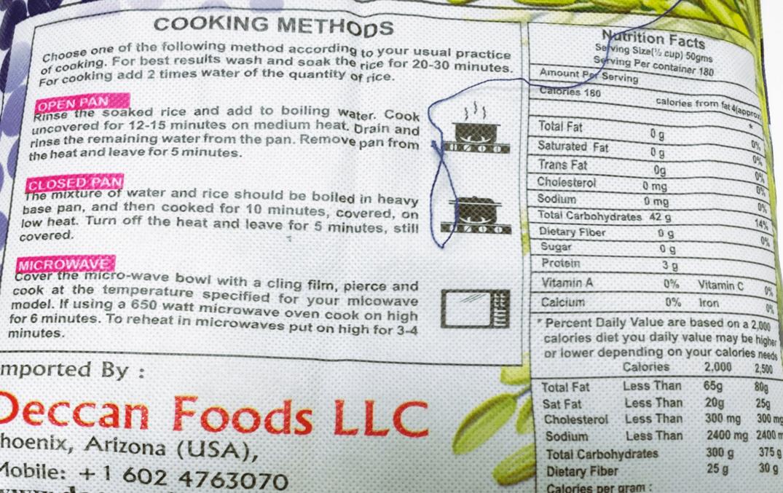 Deccan Ponni Raw Rice - 10 lb