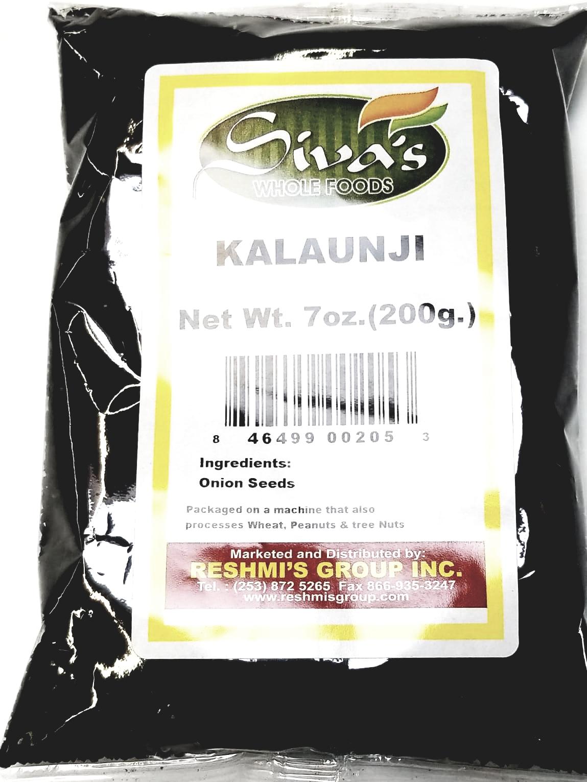 Siva Kalaunji - 7 oz