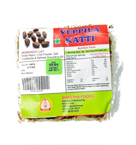 Shastha Veppilla Katti - 100g