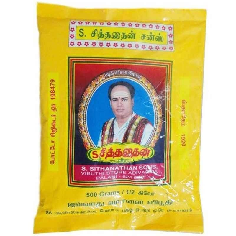 Vibhuti Packet 50 gms