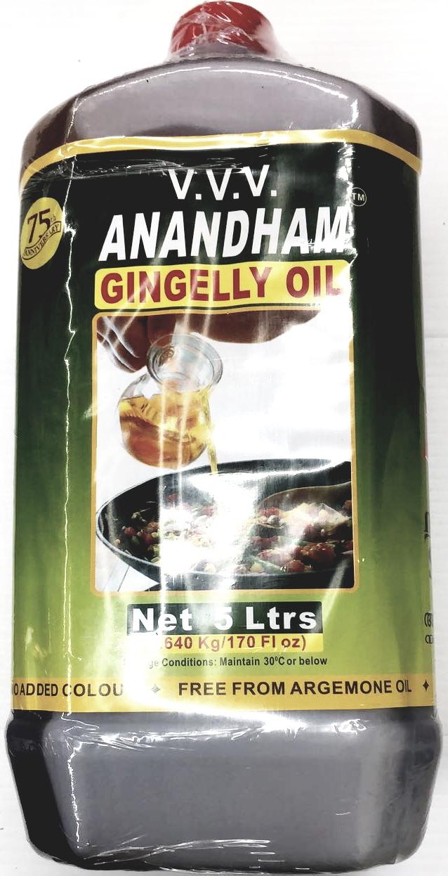 VVS Anandham Gingelly Oil - 5 Litre